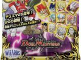 DMEX-16 20th Anniversary Huge Thanks Memorial Pack: The Chapter of The Skills The Heroes' Way Perfect 20