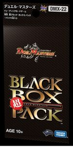 DMX-22 pack.jpg