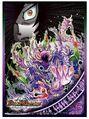 DX Card Protect (卍 De Rupansa 卍)