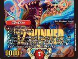 "Onimaru ""Head"", Victory Rush"