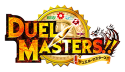 Duel Masters!!.png