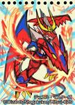 Joe's First Dragon's Art