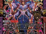 Momokingdam X, Forbidden Hero