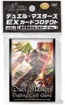 EX Card Protect (Bombazar, Dragon of Destiny)