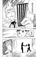 DM-Vol16-pg8