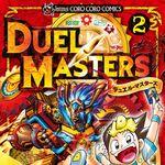 Duel Masters Volume 2.jpg