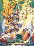 Emotional Hardcore, Sacred Dragon artwork