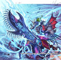 Galaxy Blade - THE FINAL artwork