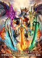 Ryusei Five Sword Kaiser artwork