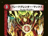 Max, Crimson Blade Lord