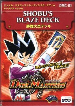 DMC-01 Shobu's Blaze Deck