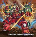 MEGATOON Dokkandeiya artwork