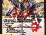 Gaizekial, Concatenated Demon Emperor