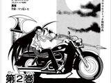 Duel Masters: Fighting Edge Volume 2