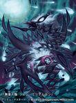 Zehn Milliarden, Immeasurably Big Dragon artwork