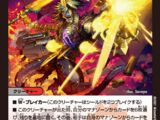 Bullet's Revolver Ryusei