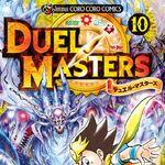 Duel Masters Volume 10.jpg