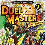 Duel Masters Volume 7.jpg
