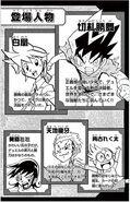 DM-SX Vol7-pg4