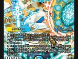 Miracle Star, Heaven Revolutionary Knight Emperor