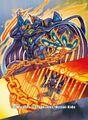Jayra, Judgment Bond and Flame Jail artwork