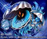 Majugai, Shell Beast artwork