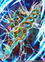 Urovelia, Divine Dragon Spear artwork