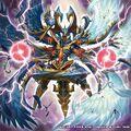 Ballcadeias, Overlord of Demons artwork