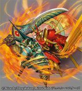 Doublesword Red Auzesu, Concatenated Evil Sword artwork