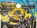 DMRP-18 Miracle Forbidden
