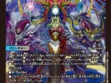 Lunatic God GS, Emperor of the Gods
