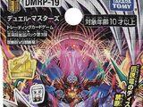 DMRP-19 Eternal Premiums