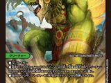 Gaia Command Dragon