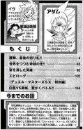 DM-SX Vol9-pg3