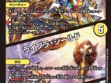 Saint Kaiser, Soul Dragon Elemental / Libra Shield