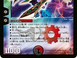 Zero Phoenix, Phoenix of Darkness/Gallery