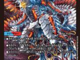 Protagonist, Crystallized Dragon