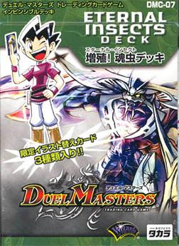 DMC-07 Eternal Insects Deck