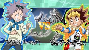 Duel Masters 2017 - Episode 15a.jpg