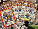 Duema Gacharange Explosive Speed Start 52 Card Deck Set