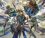 Espoir, Heaven's Dragon Elemental artwork