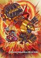 KAMASE-BURN! promotional artwork