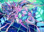 Cyberdice Vegas, Gambling Expert of D promotional artwork