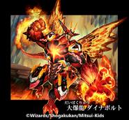 Dynabolt, Great Explosive Dragon artwork