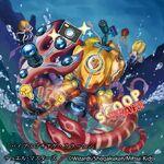Vibesbuchiage Kraken artwork