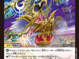 Mizudori, Who Draws the Sacred Evil