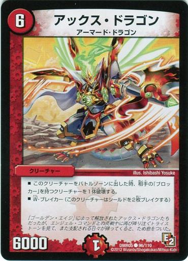 Axe Dragon