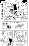 Duel Masters Volume 10 page 7