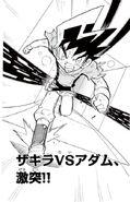 Star Cross - Volume 7 Chapter 2