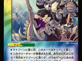 Elephaust, Phantom Beast Sage